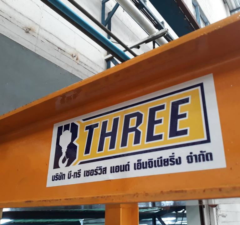 บริการตรวจเช็คและซ่อมบำรุง-ติดตั้งเครน-ลิฟท์บรรทุกสินค้า